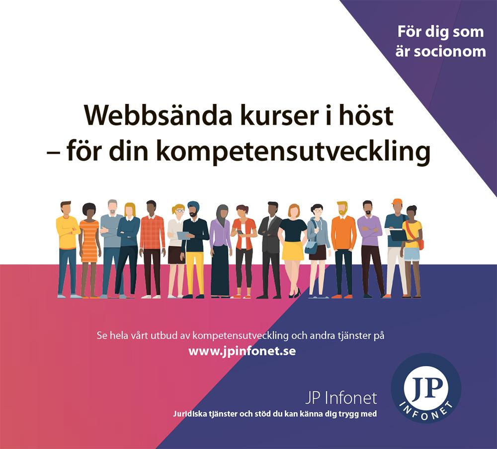 JPInfonet